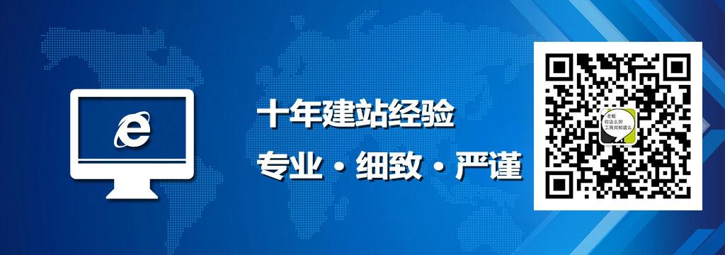 专业提供沧州网站建设经验丰富