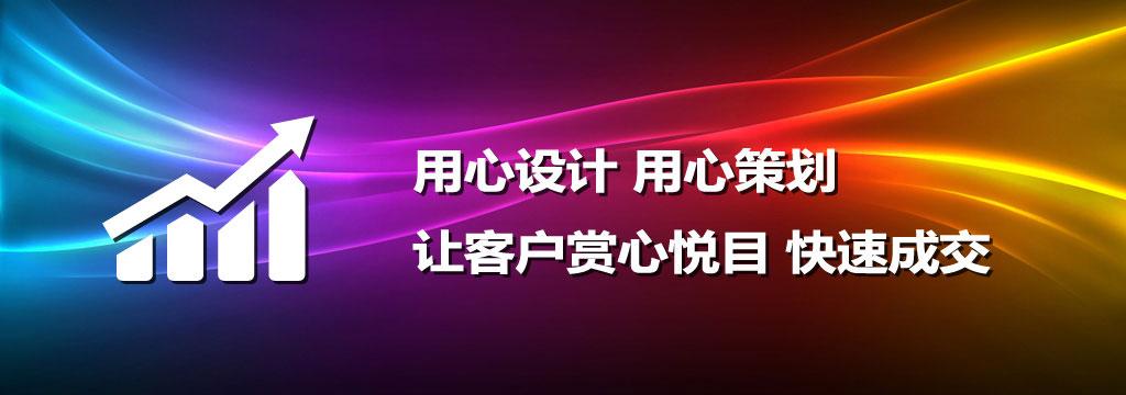 优质沧州seo优化网络推广服务商