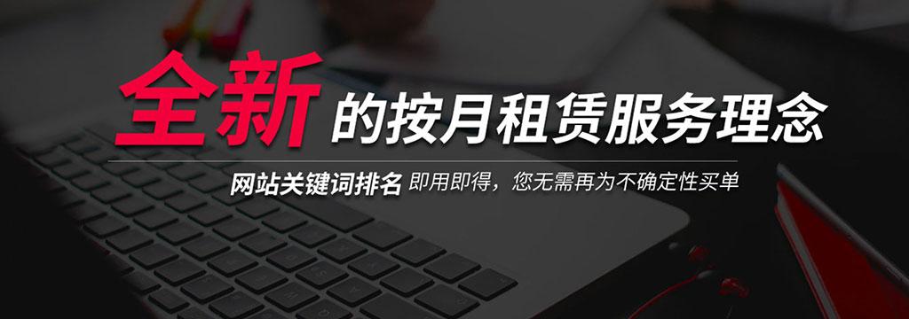 沧州网站关键词排名优化