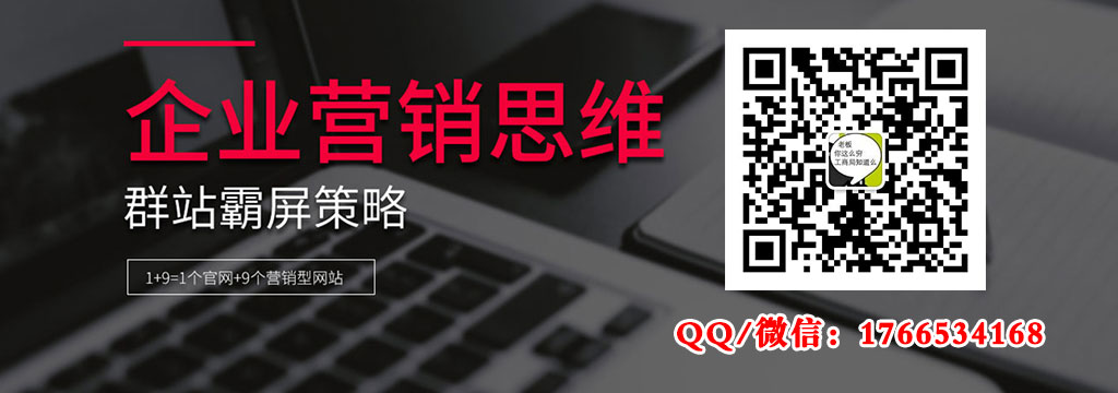沧州营销型网站建设首选合作伙伴